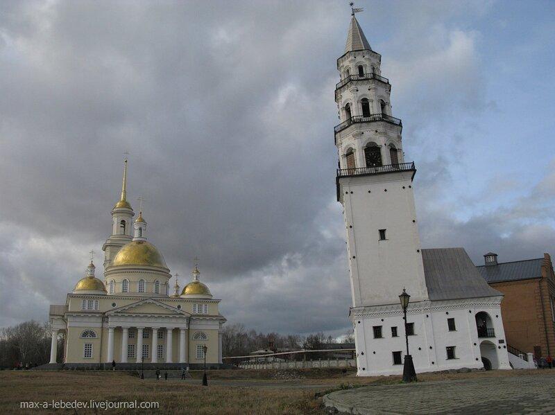 невьянск фото города