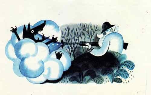 Детская книга, Борис Заходер, Волчья песня, Как волк пел