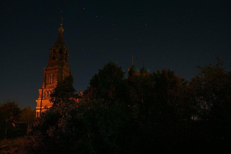 Кудыкина гора - Храм Рождества Пресвятой Богородицы