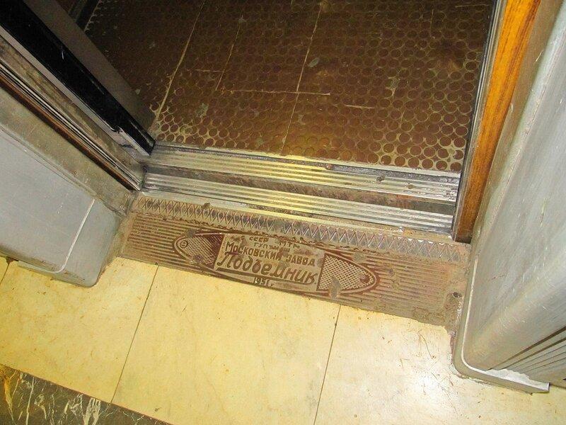 лифт в МГУ