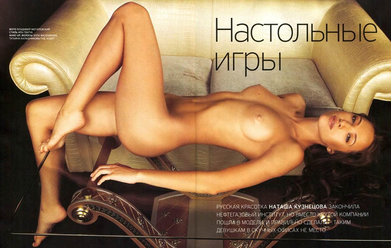 Natasha Kuznetsova / Наташа Кузнецова в Playboy Украина ноябрь 2010