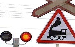 В пригороде Владивосток частично ограничат движение автотранспорта через переезд