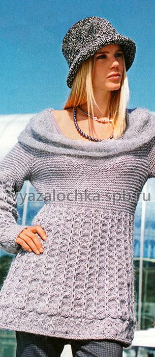 Приталенный пуловер с рельефным узором спицами