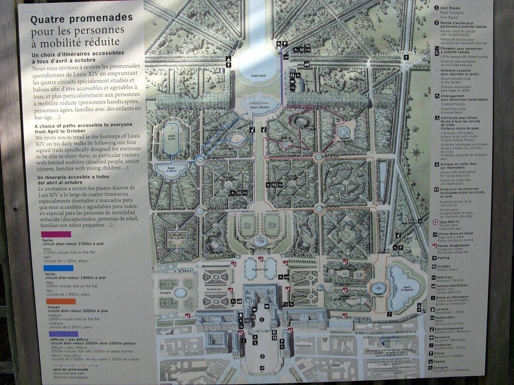 Парк Версальского дворца (Parc de Versailles), осень