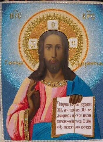 Вышитая бисером икона Господь Вседержитель
