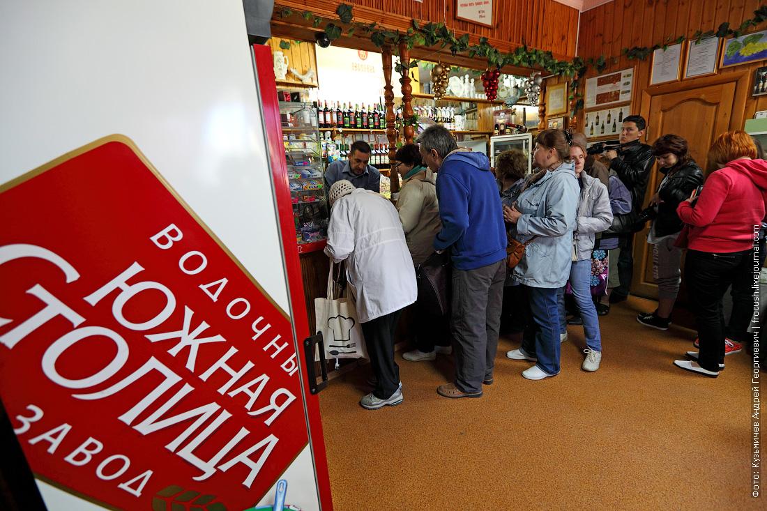 винный магазин в Константиновске