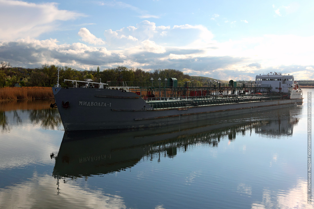 Между шлюзами №5 и №6 Волго-Донского судоходного канала. Нефтеналивное судно «Мидволга-1» (Построено в 2011 году с использованием элементов сухогруза «Волго-Дон 22» 1964 года постройки)