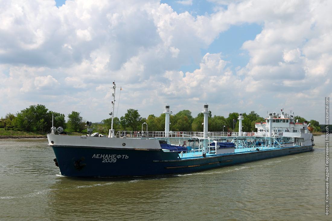 Дон. Нефтеналивной танкер «Ленанефть-2039» (1980 года постройки)