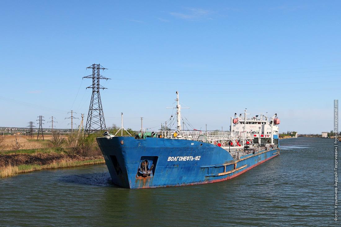 ВДСК. Заградительные ворота №2. Нефтеналивной танкер «Волгонефть-162» (1982 года постройки)