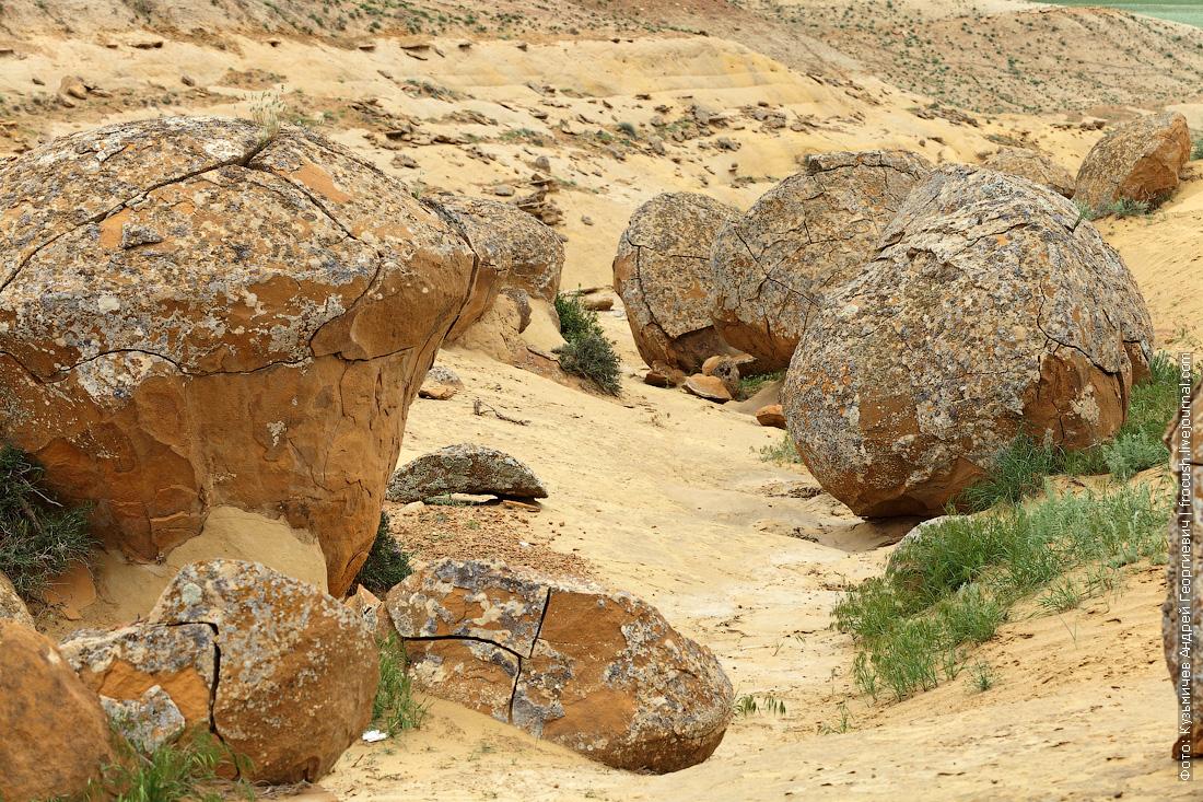 Мангистау каменные шары