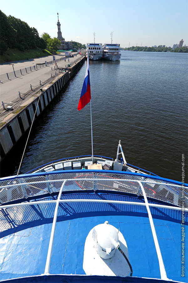 Фотография кормы со шлюпочной палубы. Теплоход «Башкортостан». Фото