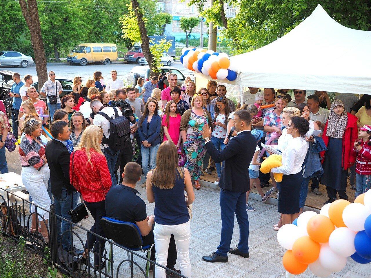 20 Открытие нового офиса Pegas Touristik 14.06.2017