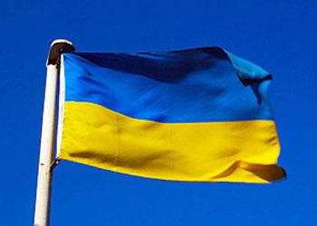 Хаос в Украине