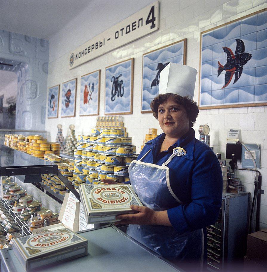1981 В рябном магазине Нептун РИА НОВОСТИ Андрей Соломонов Мурманск.jpg