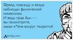atkritka_1399557717_245_m.jpg