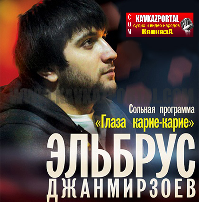 Олег лифановский скачать бесплатно mp3