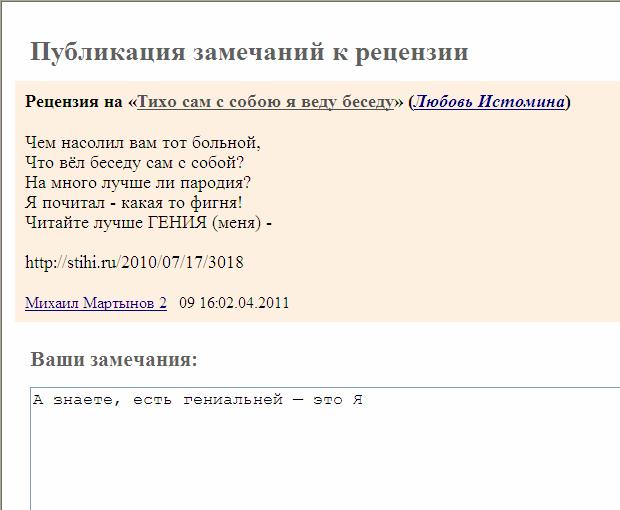 http://img-fotki.yandex.ru/get/5405/18026814.78/0_8d9cc_f72ed6bf_orig.png