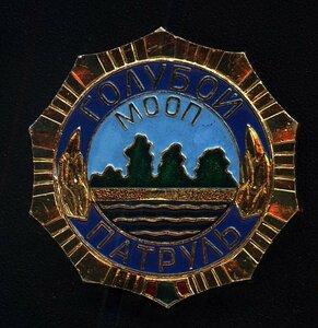 Голубой патруль.jpg