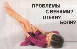https://img-fotki.yandex.ru/get/5405/19411616.5a4/0_122e10_522ba8d_M.jpg