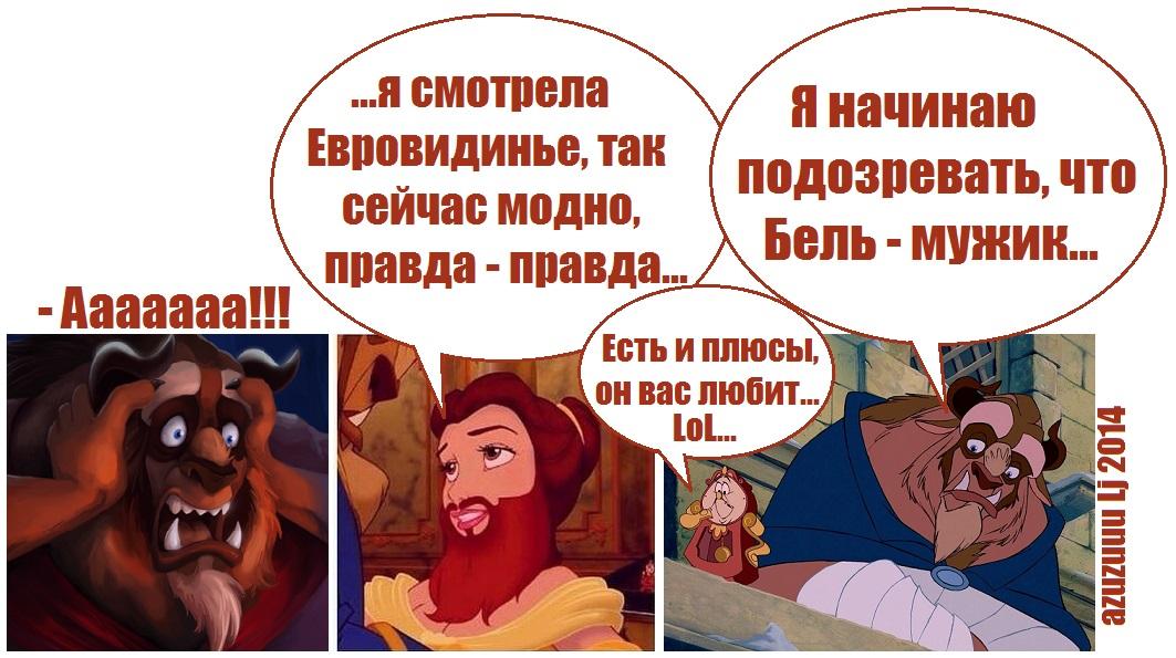 1358037489_onlinefiles.ru-beauty-and-the-beast-1.jpg