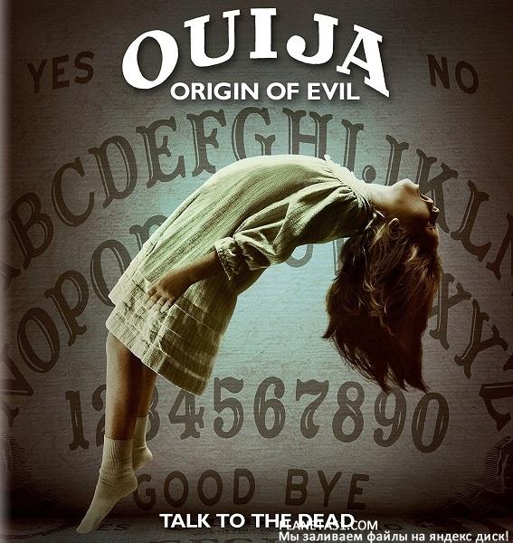 Уиджи. Проклятие доски дьявола / Ouija: Origin of Evil (2016/HDTV/HDTVRip)