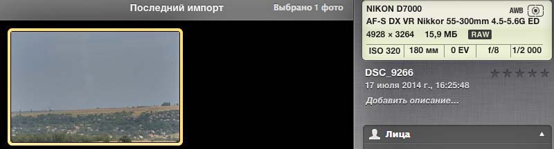 https://img-fotki.yandex.ru/get/5405/230070060.24/0_106699_f3dd9324_orig.jpg