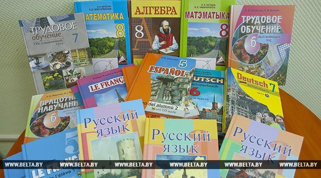 Минобразования установило цены за пользование учебниками
