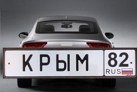 Крым и Севастополь получили коды 82 и 92