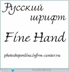 прописной шрифт word: