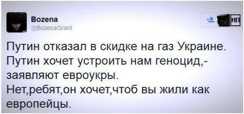 Хроники триффидов: Курортный сезон в Крыму провален
