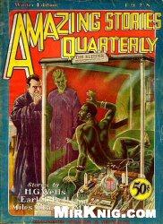 Журнал Amazing Stories Quarterly (Winter, 1928)