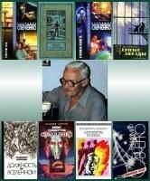 Владимир Савченко. Сборник произведений (1960 – 2007) FB2, RTF, PDF fb2, rtf, pdf 84,8Мб