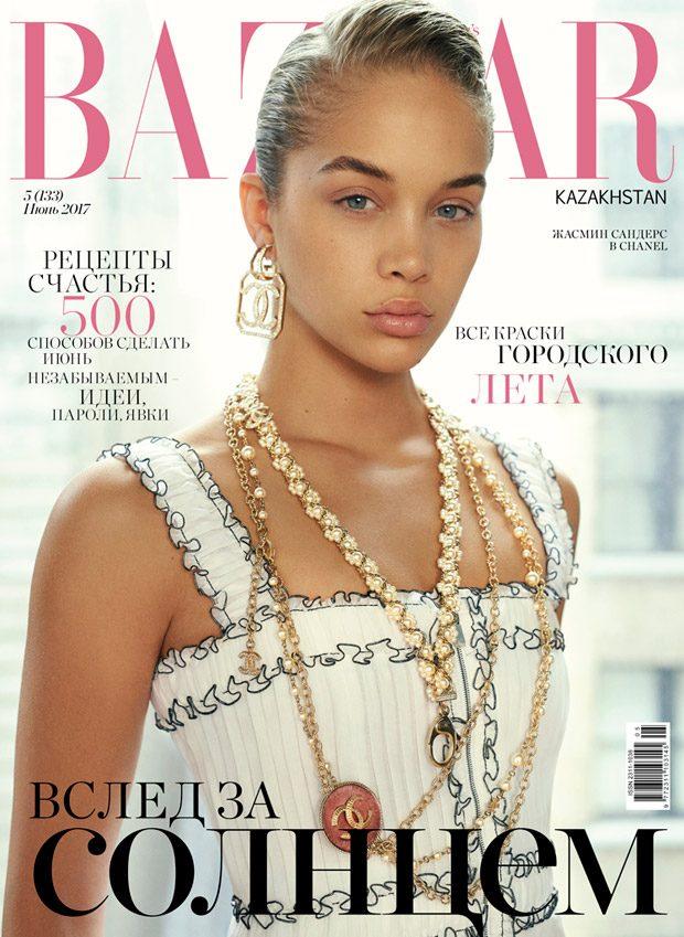 Jasmine Sanders is the Cover Girl of Bazaar Kazakhstan June 2017 Issue (24 pics)