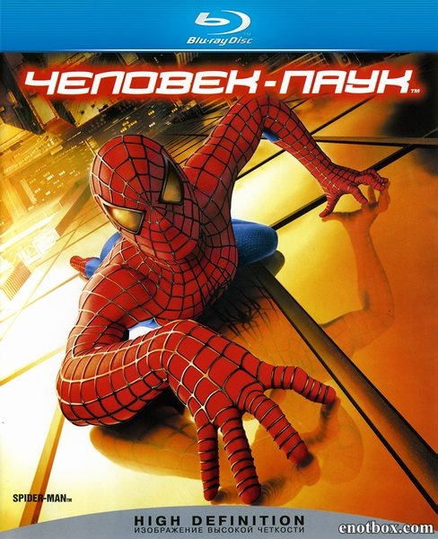 Человек-паук / Spider-Man (2002/BDRip/HDRip)