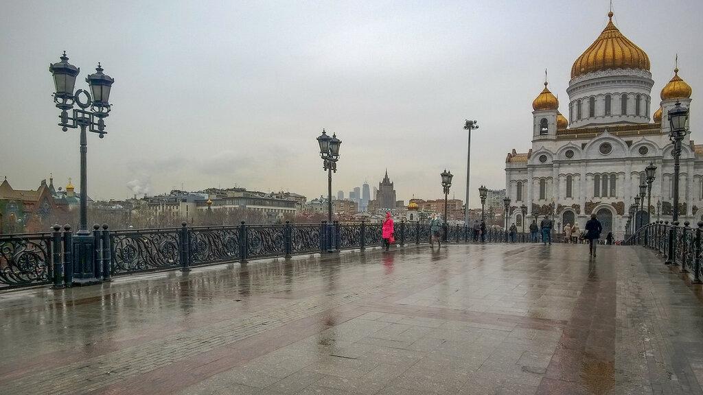 Патриарший мост и Храм Христа Спасителя, Москва