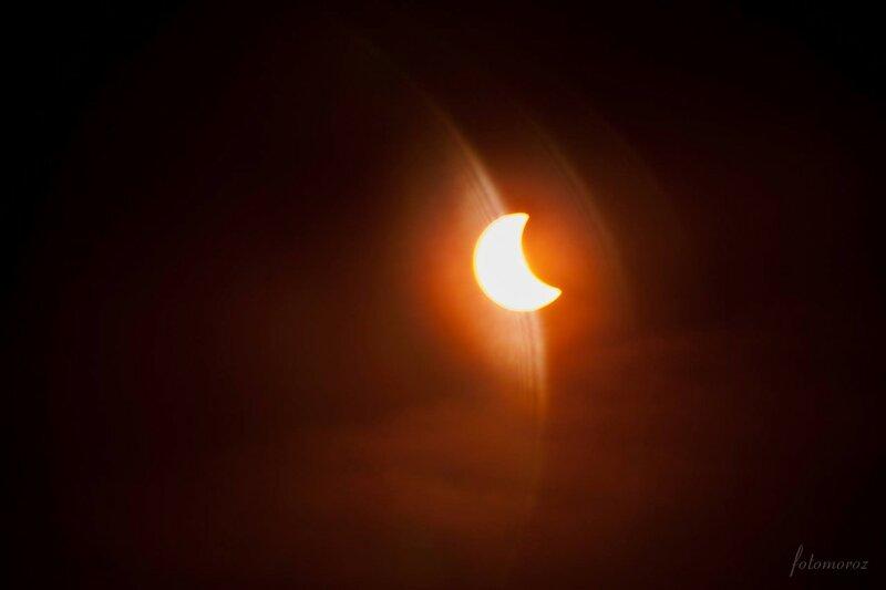 Солнечное затмение на Хитровке. 20.03.2015. Фотографии А. Морозова