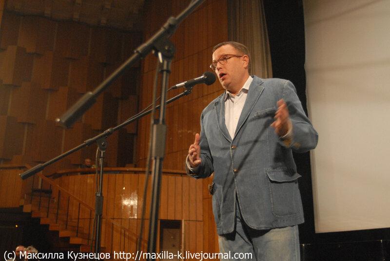 Сергей Лазарук