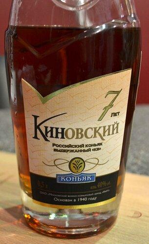 Киновский 7 лет_1.jpg