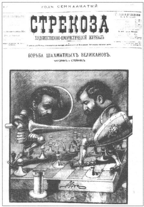 Шахматная фотоистория.JPG
