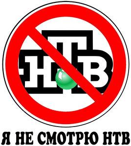 logo_ntv_1996_2001-9664.jpg