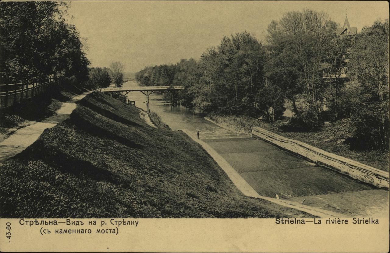 Вид на реку Стрелку (с каменного моста)
