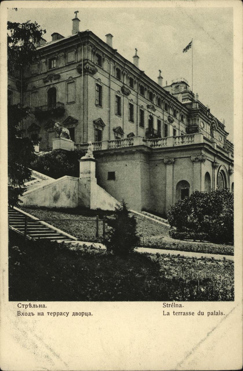 Вход на террасу дворца