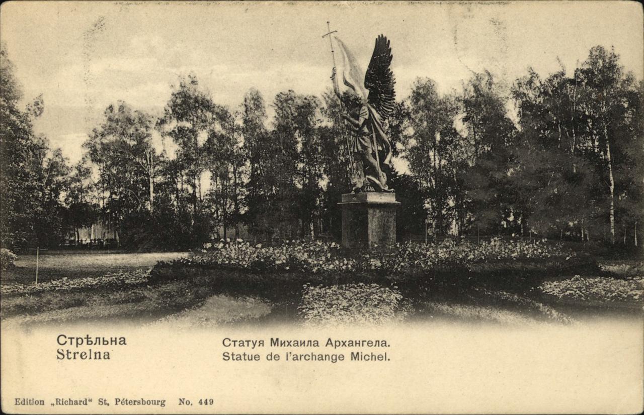 Статуя Михаила Архангела