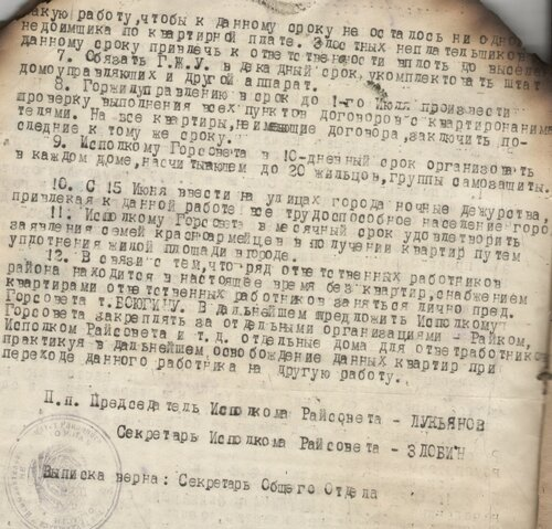 15.06.1942