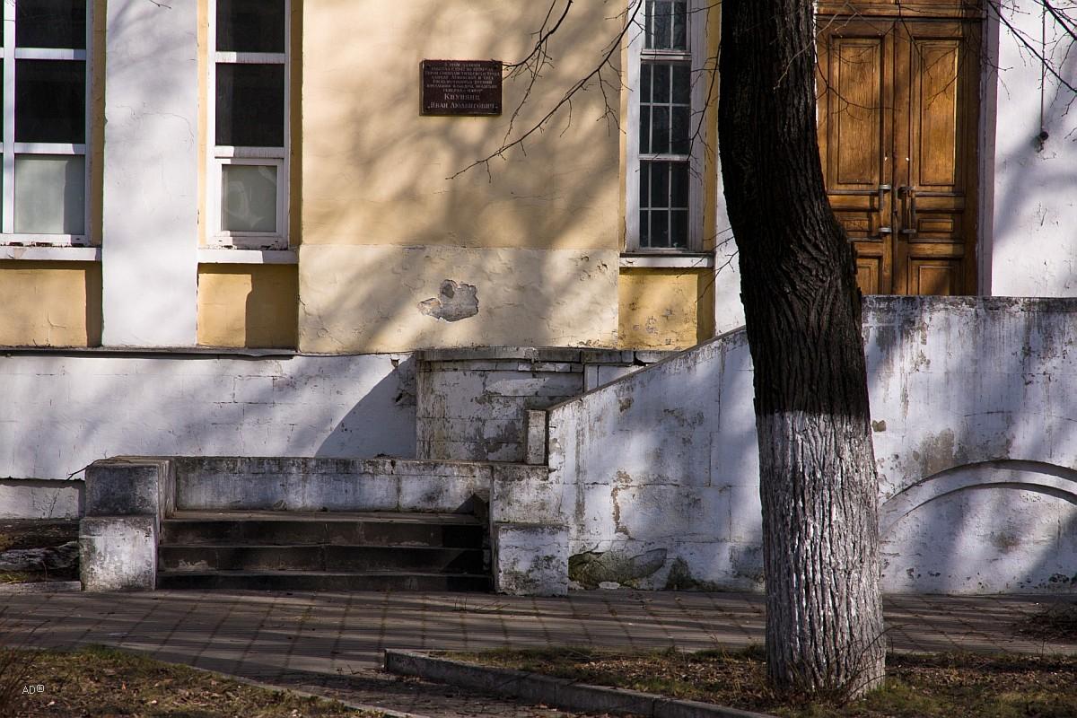 Дом 19-го века в Бригадирском переулке