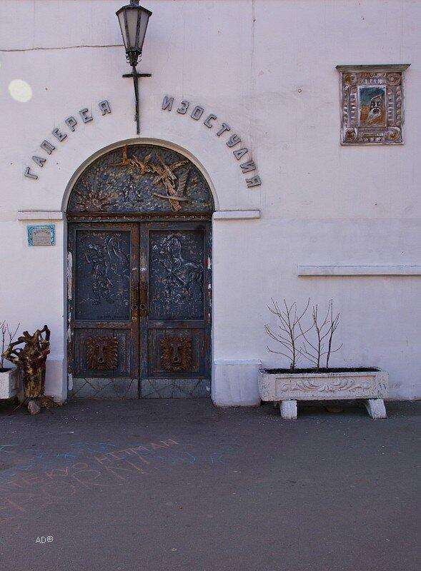 Школа № 353 им. А. С. Пушкина
