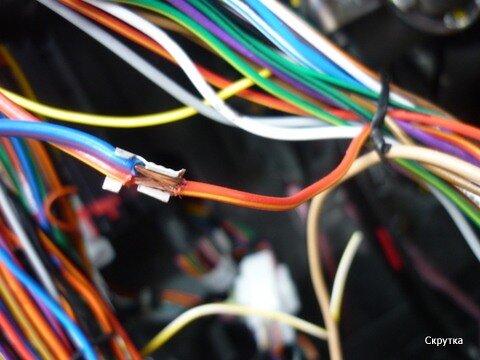 основных установка сигнализации с автозапуском на равон р-3 составили образец