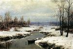 Начало зимы (1904)