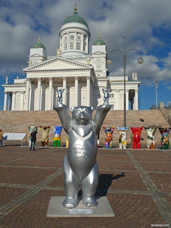 """""""Медведи"""" в Хельсинки."""