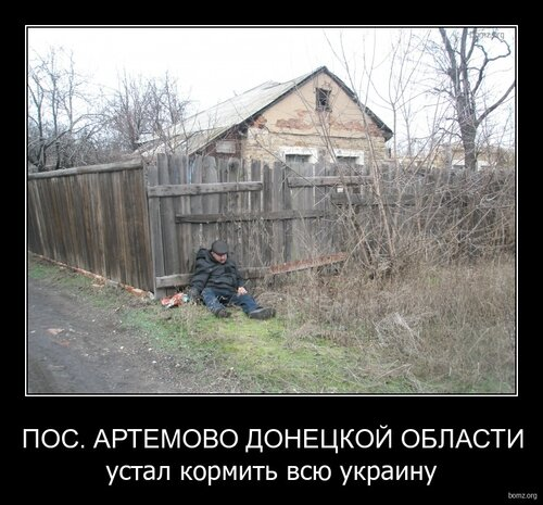"""ПР: """"Люди, которые собрались на Майдане - это еще не вся Украина"""" - Цензор.НЕТ 1256"""